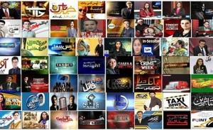 Pakistani Tv Serials